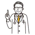 医師が転職で年収を上げたいときに見たいサイト